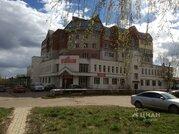 Продажа ПСН в Вичугском районе