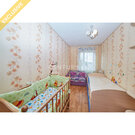 Продажа 2-к квартиры на 9/10 этаже на ул. Варламова, д. 29 - Фото 5