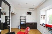 Продам офис, по адресу ул. Югорская 40.1, Продажа офисов в Сургуте, ID объекта - 600956699 - Фото 3