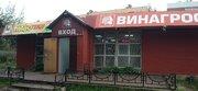 Аренда торговых помещений в Наро-Фоминске