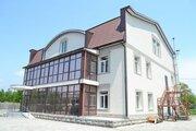 Продажа офиса, Артем, Ул. Гагарина - Фото 2