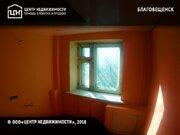 Продажа квартиры, Благовещенск, Ул. Пушкина
