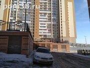 Продажа квартиры, Иркутск, Ул. Дальневосточная
