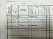 Продажа квартиры, Псков, Ул. Юбилейная, Купить квартиру в Пскове по недорогой цене, ID объекта - 321725763 - Фото 13