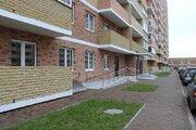 Продажа квартиры, Краснодар, Улица Петра Метальникова