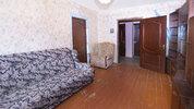 Двухкомнатная квартира в городе Волоколамске Московской области - Фото 1