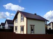 Продаётся дом 155 кв.м - 37 км от МКАД - Фото 2