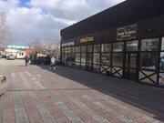 Продажа торгового помещения, Новосибирск, м. Площадь Маркса, .