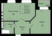 1 195 560 Руб., Продаётся однокомнатная квартира в новом доме в мкр.Юрьевец, Купить квартиру в новостройке от застройщика в Владимире, ID объекта - 313381342 - Фото 3