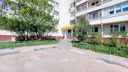 Отличная 3-комнатная квартира в Южном Бутово!, Купить квартиру по аукциону в Москве по недорогой цене, ID объекта - 328406326 - Фото 47