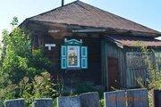 Продажа дома, Зональный район