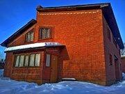 Дом 200 кв.м. д. Поваренки. Гольяны. Продажа - Фото 1