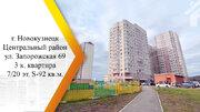 Продам 3-к квартиру, Новокузнецк город, Запорожская улица 69 - Фото 1
