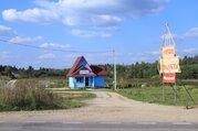 Продается готовый бизнес, фермерское хозяйство., Готовый бизнес Гришино, Дмитровский район, ID объекта - 100057776 - Фото 8
