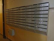 Продажа квартиры в Рязани, Продажа квартир в Рязани, ID объекта - 323448807 - Фото 16