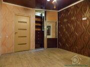 3 комнатная квартира на Балке. Продажа до 1 ноября. Срочно!, Купить квартиру в Тирасполе по недорогой цене, ID объекта - 322448626 - Фото 4