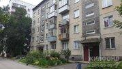 Продажа квартиры, Новосибирск, Ул. Чигорина