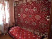 Продам 4-х комнатную квартиру, Купить квартиру в Ельце по недорогой цене, ID объекта - 319592938 - Фото 4