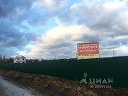 Участок в Московская область, Раменский район, Новохаритоновское .