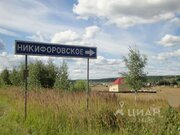 Продажа участка, Никифоровское, Одинцовский район - Фото 1
