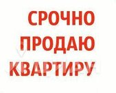3 800 000 Руб., Продажа квартиры, Красноярск, Ул. Ястынская, Купить квартиру в Красноярске, ID объекта - 332313647 - Фото 1