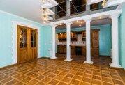 Продажа квартиры, Краснодар, Ул. Рашпилевская, Купить квартиру в Краснодаре по недорогой цене, ID объекта - 327613111 - Фото 3