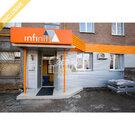 Продажа офисов в Петрозаводске