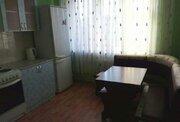 Аренда квартиры, Новосибирск, м. Золотая Нива, Ул. Рябиновая