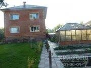 Продажа дома, Новосибирск, Ул. Просторная