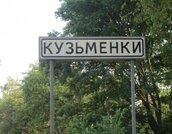 Продам земельный участок 12 сот. в д. Новые Кузьмёнки, Серп. р-на - Фото 2