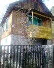 Продажа коттеджей в Горно-Алтайске