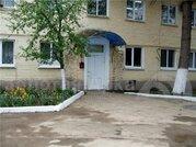 Продажа офиса, Абинск, Абинский район, Ул. Парижской Коммуны