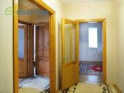 Трехкомнатная квартира 72 кв.м с эркером Щорса 49, Купить квартиру в Белгороде по недорогой цене, ID объекта - 322928087 - Фото 3