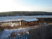 Продажа дома, Александровское, Боханский район, Ул. Дзержинского - Фото 2