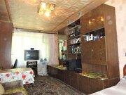 Продается однокомнатная квартира в центре Серпухова - Фото 1