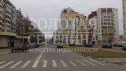 Продам помещение под торговлю. Белгород, Гостенская ул. - Фото 2