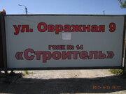Продажа гаражей в Тульской области