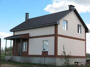 Продам дом по цене квартиры - Фото 1