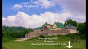 Продается видовой участок ИЖС в селе Высокое Бахчисарайского района - Фото 3