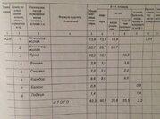 Продажа двухкомнатной квартиры на Харьковской горе - Фото 2
