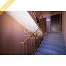 Продается 1-к квартира 46кв.м, на 1 этаже 4-этажного дома - Фото 4
