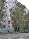 Аренда квартиры, Курган, Ул. Отдыха