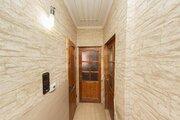 Продам 4-комн. кв. 87 кв.м. Тюмень, Чаплина, Купить квартиру в Тюмени по недорогой цене, ID объекта - 322708018 - Фото 20
