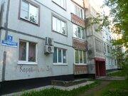 Продажа квартиры, Великий Новгород, Ул. Коровникова