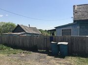 Продажа коттеджей в Переяславке