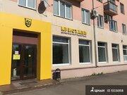 Продажа псн, Иваново, Ленина пр-кт.