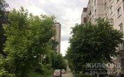 Продажа квартиры, Новосибирск, Ул. Ипподромская