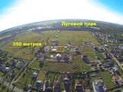 Ломоносовский район , Князево 15 соток ИЖС - Фото 3