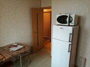 Продажа квартиры Балашиха Железнодорожный ул.Маяковского д. 24 - Фото 3
