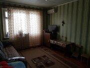 Продажа квартиры, Балаково, Ул. Трнавская